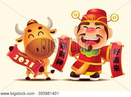 2021. Cute God Of Wealth And Cute Cow Holding Chinese Spring Couplets. Happy Chinese New Year. Year