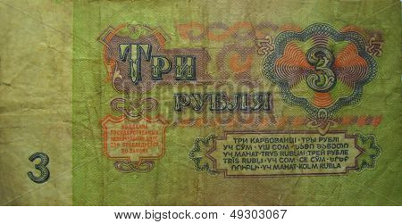 Three Roubles Ussr Isolated On The White Background