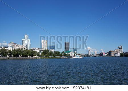 Sverdlovsk Region Administration. Yekaterinburg. Government. City Pond. Iset River