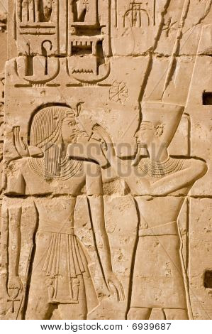 Amun Ra and Ramses II Ancient Carving