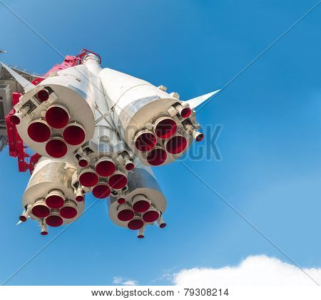 Spaceship on spaceport launch site outdoors shot poster