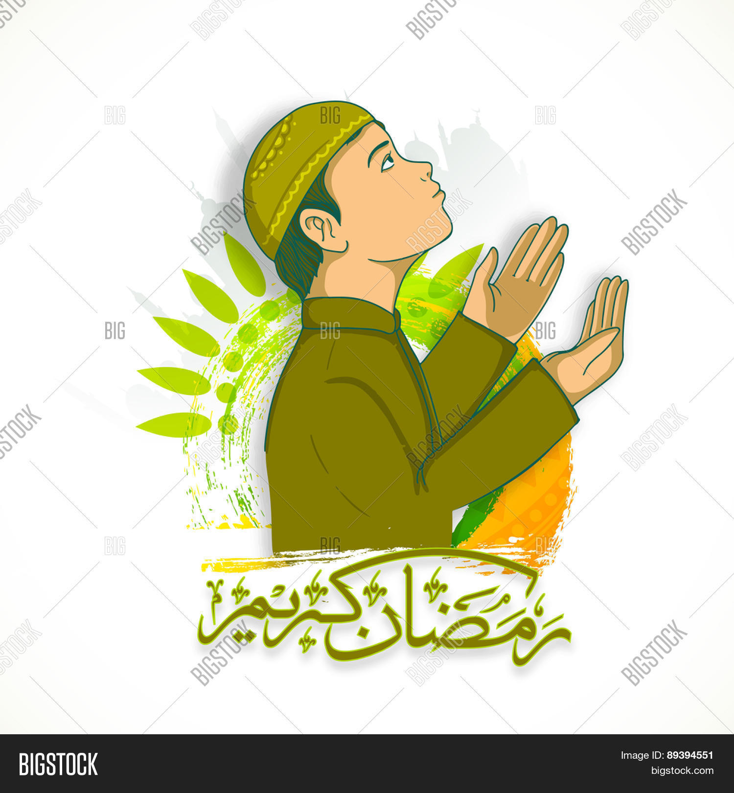 Namaz In Arabic