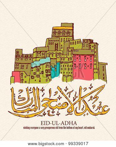 Muslim community festival celebrations