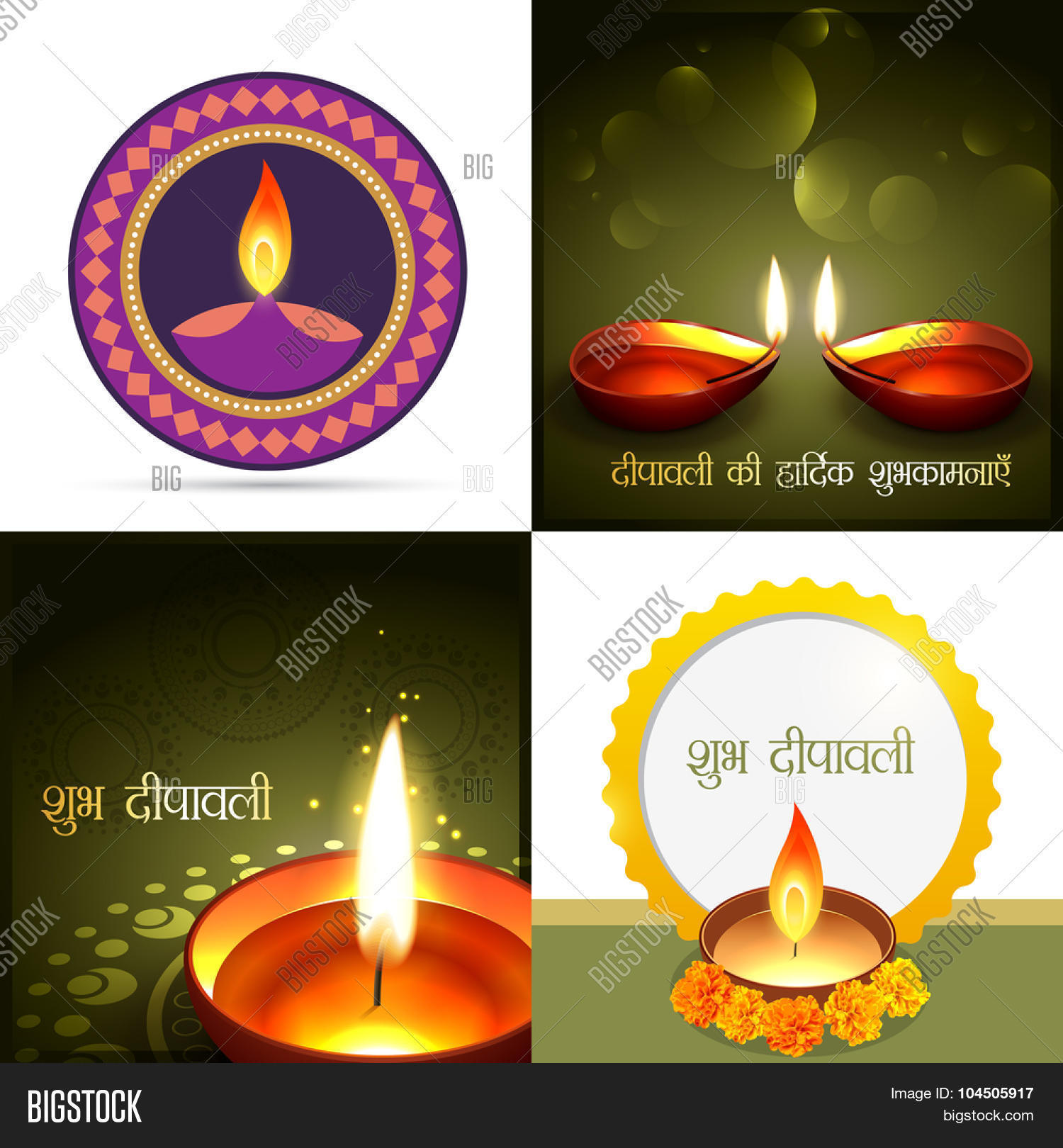 Vector Set Diwali Vector Photo Free Trial Bigstock
