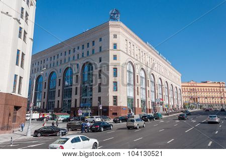 Moscow, Russia - 09.21.2015. Central Children's Store on Lubyanka - object of cultural heritage