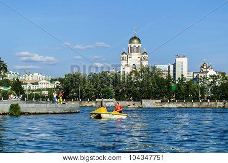 Panorama Of Ekaterinburg With Water