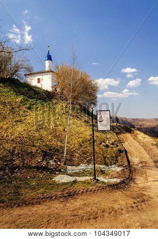 IZBORSK, RUSSIA - MAY 4, 2014. Church of St. Nicholas on Truvorov settlement in Izborsk Pskov region