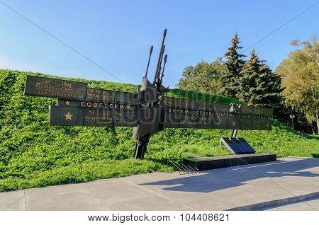 War Memorial In Veliky Novgorod