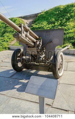 Divisional Gun Zis-3 In Veliky Novgorod