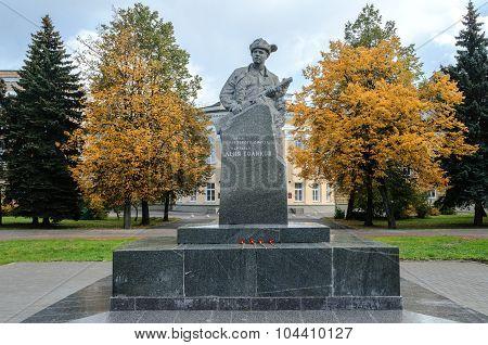 Monument To Partisan Lenja Golikov