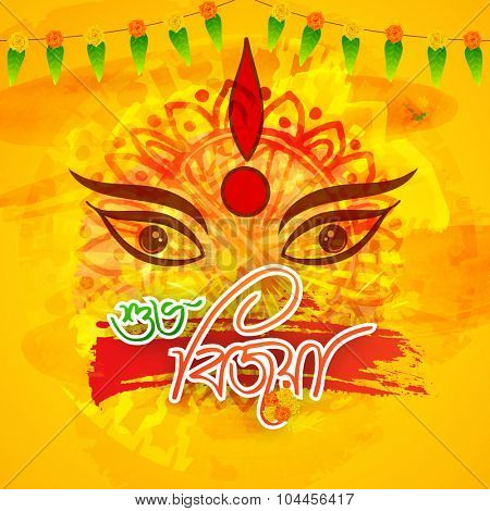 Creative illustration of Goddess Durga with Bengali text Shubho Bijoya (Happy Dussehra) on floral design decorated background.