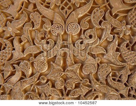 Detail of carvings at the Alhambra in Granada, Spain