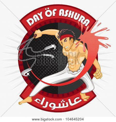 Day Of Ashura Muslim Islam