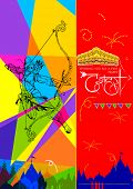 illustration of Lord Rama with bow arrow killing Ravan with hindi text meaning Dussehra poster