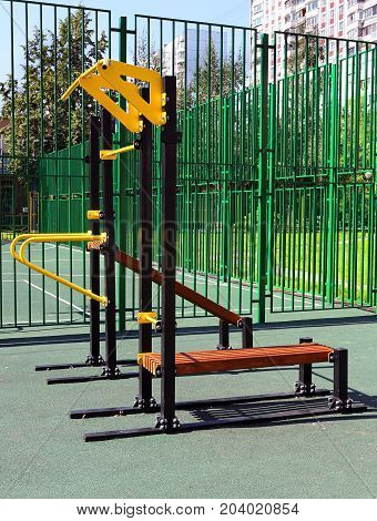Sports projectile for gymnastic exercises on the site