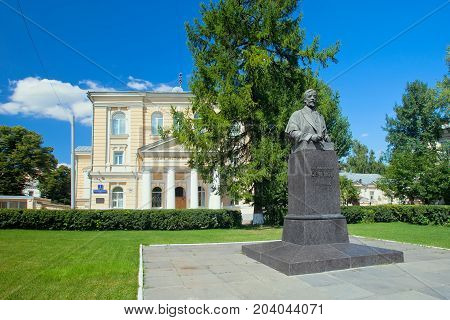 Moscow Russia - August 9 2017: A monument - bust to Ivan Mikhaylovich Sechenov in front of the museum of medicine history of I. M. Sechenov First Moscow State Medical University.