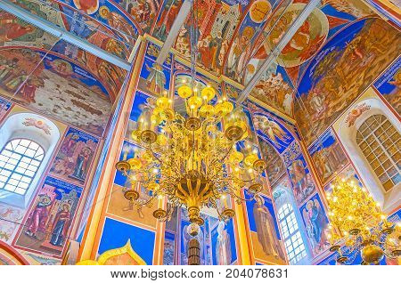 The Chandeliers In Suzdal Nativity Cathedral