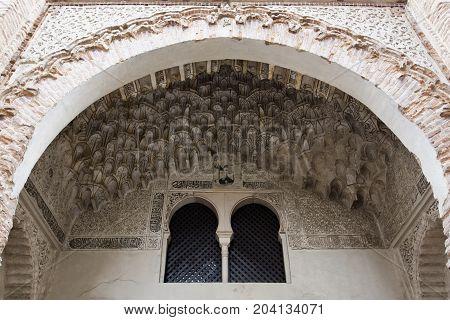 Corral Del Carbon In Granada, Great Treasure Of The Moorish Period
