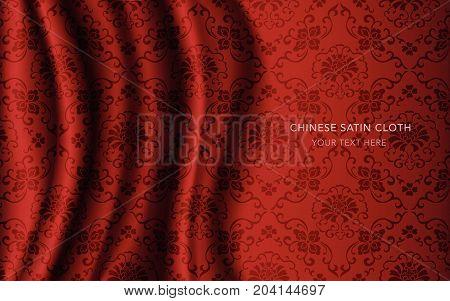 Traditional Red Chinese Silk Satin Fabric Cloth Background Botanic Cross Spiral Flower Vine
