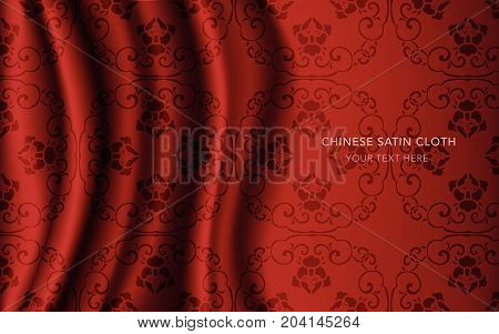 Traditional Red Chinese Silk Satin Fabric Cloth Background Spiral Cross Chain Flower