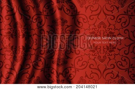 Traditional Red Chinese Silk Satin Fabric Cloth Background Cross Spiral Vine Flower