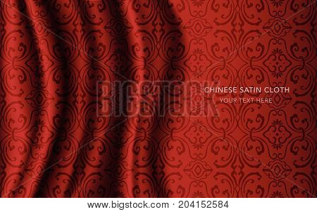 Traditional Red Chinese Silk Satin Fabric Cloth Background Round Spiral Wave Vine Chain