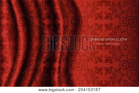Traditional Red Chinese Silk Satin Fabric Cloth Background Spiral Cross Vine Leaf