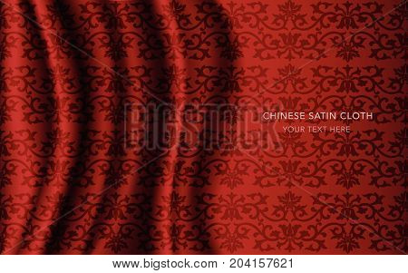 Traditional Red Chinese Silk Satin Fabric Cloth Background Botanic Spiral Cross Flower Vine