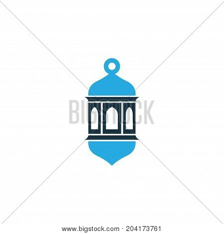 Premium Quality Isolated Lantern Element In Trendy Style.  Ramadan Colorful Icon Symbol.