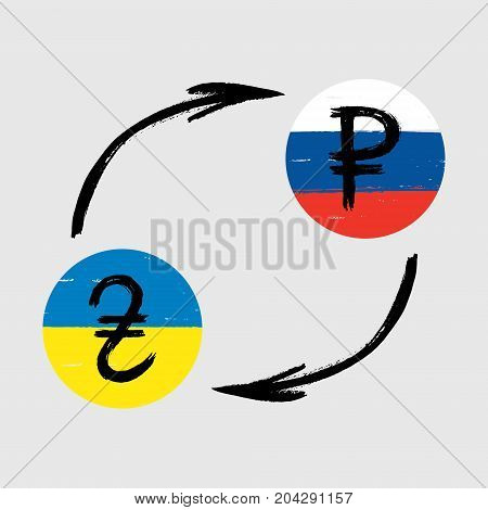 Currency Signs - Grunge - Exchange - Hryvnia and Ruble