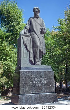 Moscow Russia - August 9 2017: Monument of Filatov - the great scientist doctor pediatrician in square of the Maiden field on the Bolshaya Pirogovskaya street in Moscow.