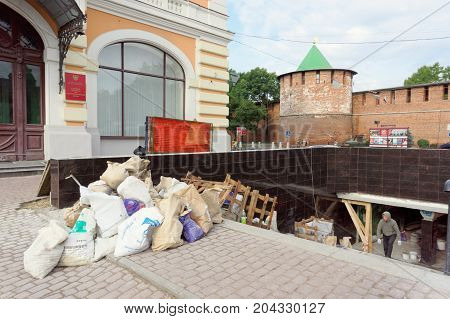 Nizhny Novgorod, Russia. - September 12.2017. Repair of the underground passage under the Minin Square. The transition is used as a warehouse of building materials.