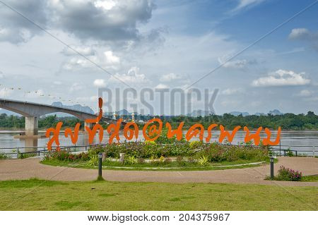 Public park and view point of The Third Thai-Lao Friendship Bridge over the Mekong River connecting Nakhon Phanom Province in Thailand with Thakhek Khammouane Province in Lao PDR. Thai texts translated as Happiness at Nakhon Phanom