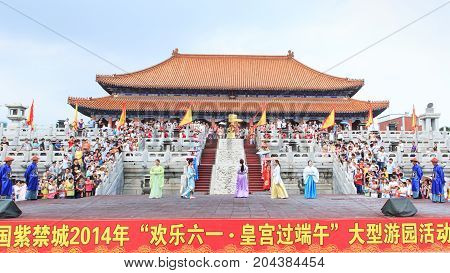 Xiamen, China - Jun 2, 2014: People Watching Show In Front Of Palace
