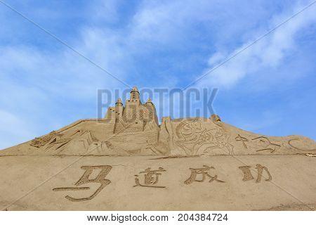 Sand Sculpture, Achieve Immediate Victory