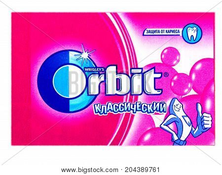 Chisinau Moldova - SEPTENBER 15 2017: Orbit Strong Mint chewing gum produced by Wrigley. Orbit is a brand of sugarless chewing gum that provides the benefit of teeth cleaning with an enjoyable chew.
