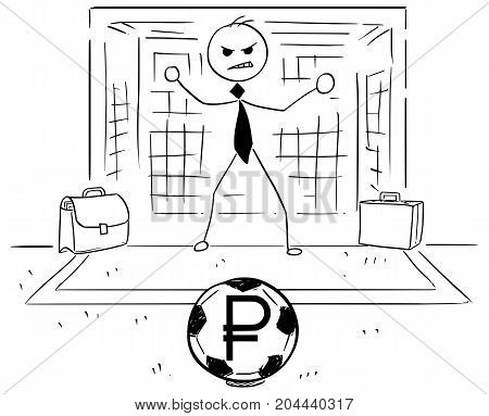 Cartoon Illustration Of Businessman As Soccer Football Goal Keeper Catching Ruble Ball