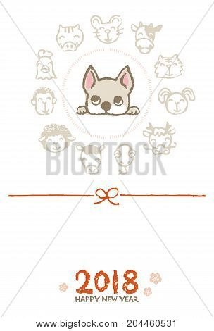 New year card for year of the dog 2018 twelve Chinese zodiac animals