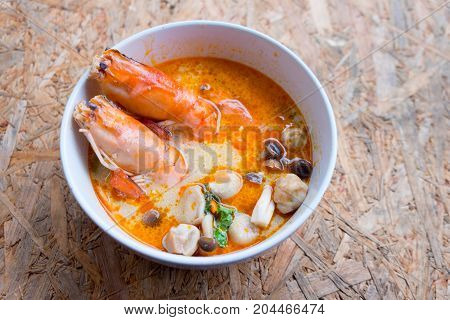 Tom Yam Kong Or Tom Yum Tom Yam Is A Spicy Soup