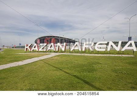 KAZAN RUSSIA - AUGUST 15 2017. Exterior view of Kazan Arena stadium in Kazan. The stadium hosted the 2017 FIFA Confederations Cup and will host 2018 FIFA World Cup.