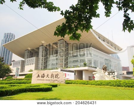 Shang Hai Grand Theatre , A Landmark Building In The Afternoon Sunny Day. Shanghai, China - July 21T
