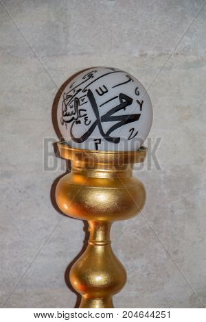 Arabic calligraphy name of Islam Prophet Mohammad Peace be upon him