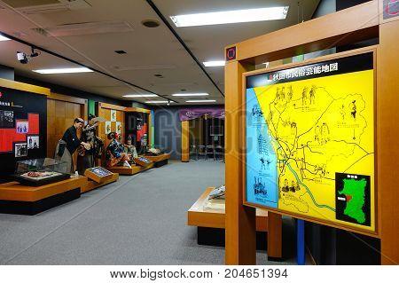 Interior Of Traditional Art Museum In Akita, Japan