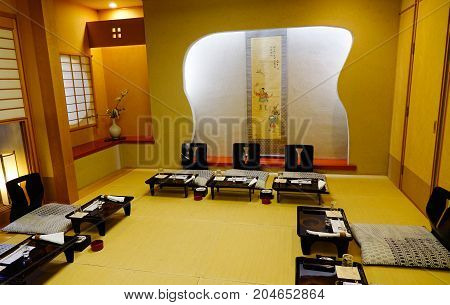 Luxury Restaurant In Akita, Japan