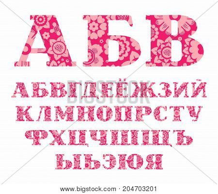 Russian alphabet, pink flowers, font, vector. Capital letters of the Russian alphabet with serif. Pink decorative flowers on a dark pink background.