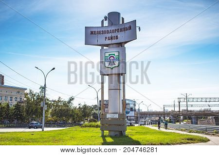 The city of Novosibirsk Siberia Russia - September 17 2017: Stella on Red Avenue - Railroad district