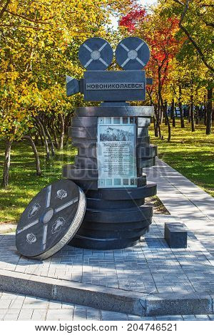 The city of Novosibirsk Siberia Russia - September 17 2017: the memorable sign to the first cinema opened in 1908 in Novonikolaevsk. Theatre cinematography Makhotin