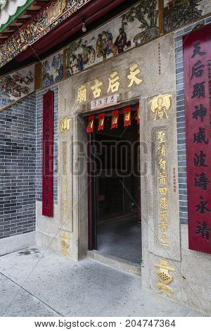 HONG KONG - JULY 14 2017: Tin Hau temple in Sai Kung built around 1910s-1920s was designated as a historic building worthy of preservation by the Hong Kong government.