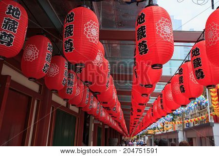Red Chinese Lanterns Decorate Around The Buddha Tooth Relic Temple, Singapore