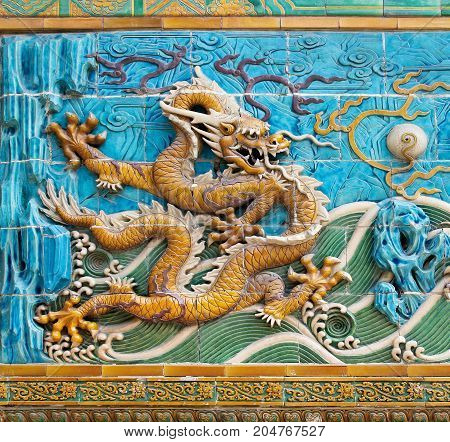 Dragon (Number 1 from left) on the Nine-Dragon-Wall in Beijing (built in 1756)